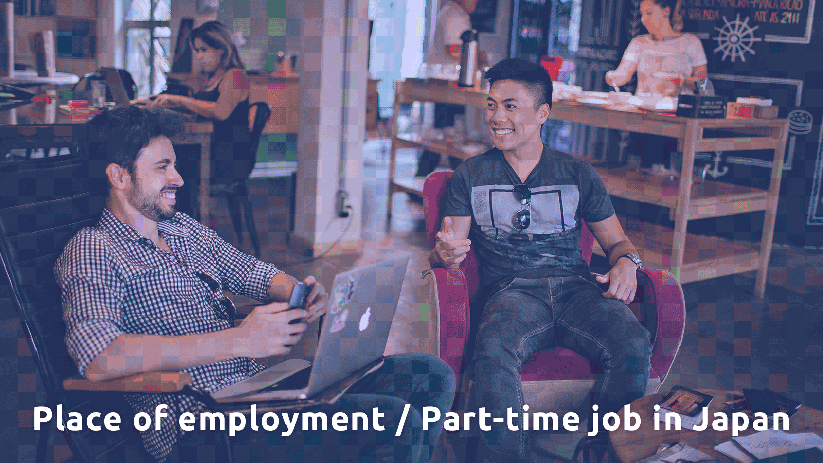 Place of employment / Part-time job | 日本の勤務先・アルバイト