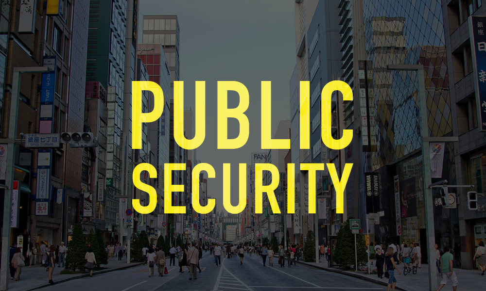 publicsecurity(日本は治安が良い)